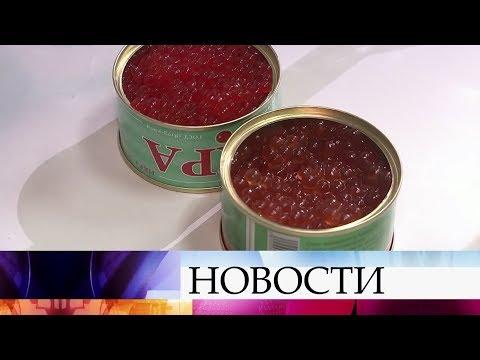 1fe717be7a1a Икра красная для бутербродов, лучшую, и черную купить в Севастополе.