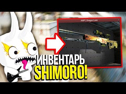 инвентарь на 7 миллионов рублей инвентарь shimoro шиморо инвентарь ютубера