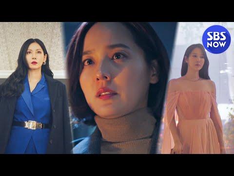 [펜트하우스] 1차 티저 '대한민국을 뒤흔들 김순옥 표 부동산 X 교육 서스펜스!' / 'The Penthouse' Teaser Ver.1   SBS NOW