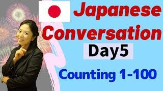 Conv. Japanese Day 5 ~counting no.1-100~ thumbnail