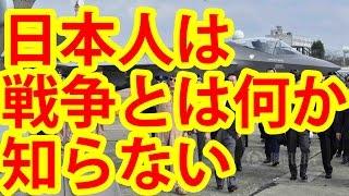 天安門を想起?、T・スウィフトのアルバム「1989」 中国で検閲か h...