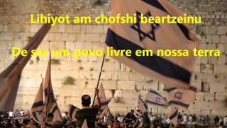 Download Video Hatikva Legendado   Hino de Israel MP3 3GP MP4
