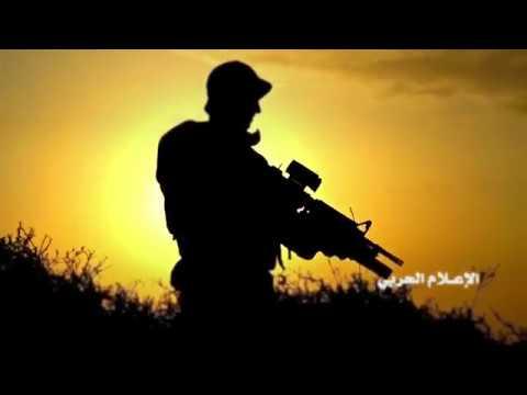 """""""Flames Of War"""" - Yemeni Houthi Song"""