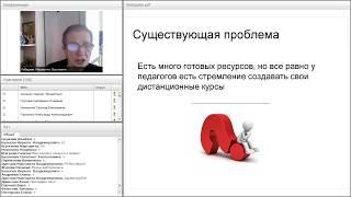 Образовательные инициативы в области электронного и дистанционного обучения