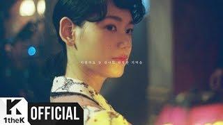 [MV] CHEEZE (치즈) _ Just as a Lie (거짓말처럼)