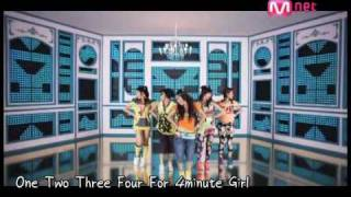 [MV] 4minute 포미닛 Hot Issue 繁中字.avi