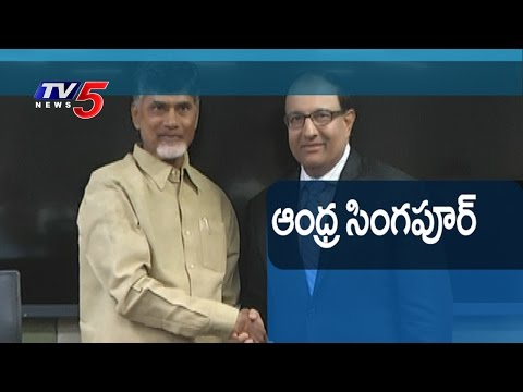 AP - Singapore Join Hands for New Capital : TV5 News