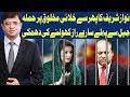 Dunya Kamran Khan Ke Sath | 11 July 2018 | Dunya News