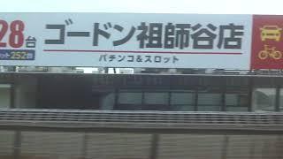 小田急新ダイヤ 快速急行の車窓