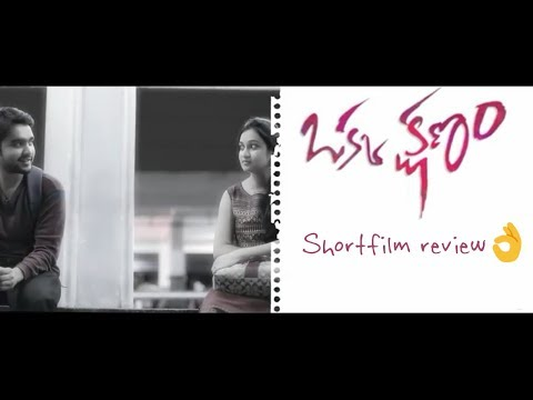 MR. Productions 'Okka Kshanam' Short Film...