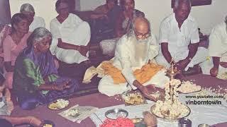 Vethathiri Maharishi Sarva Vasya Dhana Agarshana Sangalpam