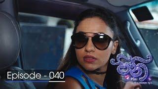 Pini | Episode 40 - (2017-10-16) | ITN Thumbnail