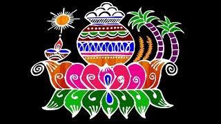 Pongal Pot Kolam #21 ☆ Sankranthi Muggulu ☆ Easy Rangoli ☆ Pongal Kolam ☆ Easy & Simple Rangoli