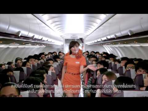 TVC Thai Smile Airways : The Sky of Smiles.
