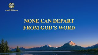 "2021 English Christian Song With Lyrics | ""None Can Depart From God's Word"""