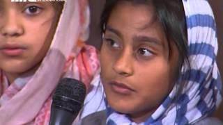 Islamische Kindergeschichten - Die Kindheit des Heiligen Propheten saw