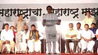 Vasant More Praised for his good work from Mr. Raj Saheb Thakre
