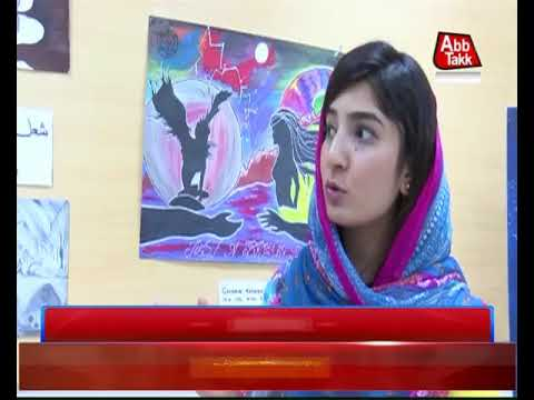 Quetta: Literary Festival Held at BUITEMS