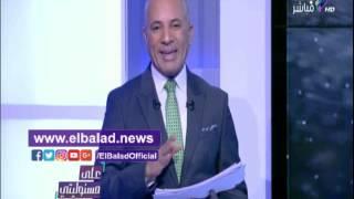 وزير الصناعة الأسبق ينفي تورطه في تسريبات البرادعي.. فيديو