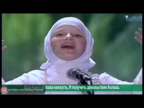 *Beautiful Nasheed* Rahman Ya Rahman - Mishary Alfasy in Chechyna (Russia)