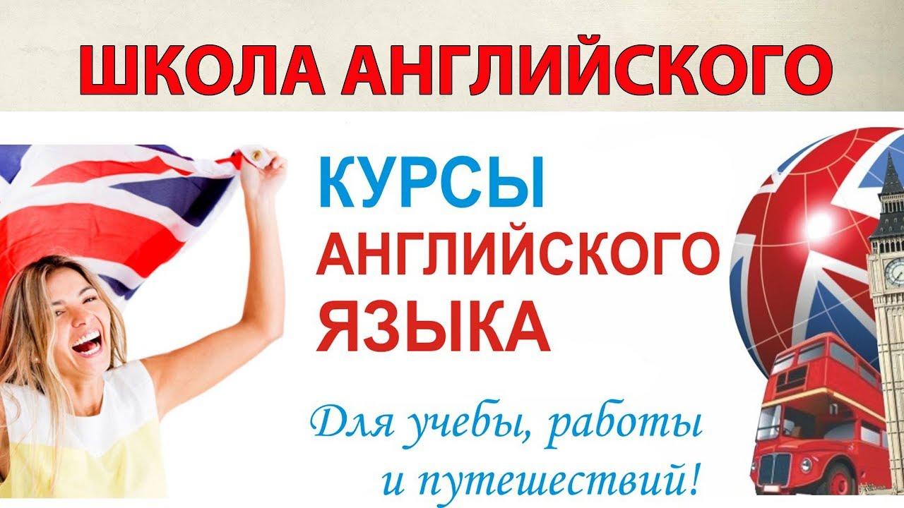 Курсы английского языка в Киеве: Cambridge English