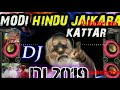 jai Sree RamKattar Dialogue mixBajrangdalD DJ mahadev sena