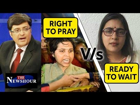 Right To Pray Vs Ready To Wait - Which Side Are You On?: The Newshour Debate (30th Aug, 2016)