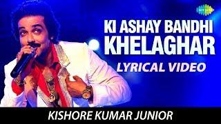 Ki Ashay Bandhi khelaghar   Lyrical   Kishore Kumar Junior   Prosenjit Chatterjee   Kumar Sanu