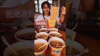 ASMR CHINESE FOOD MUKBANG EATI…