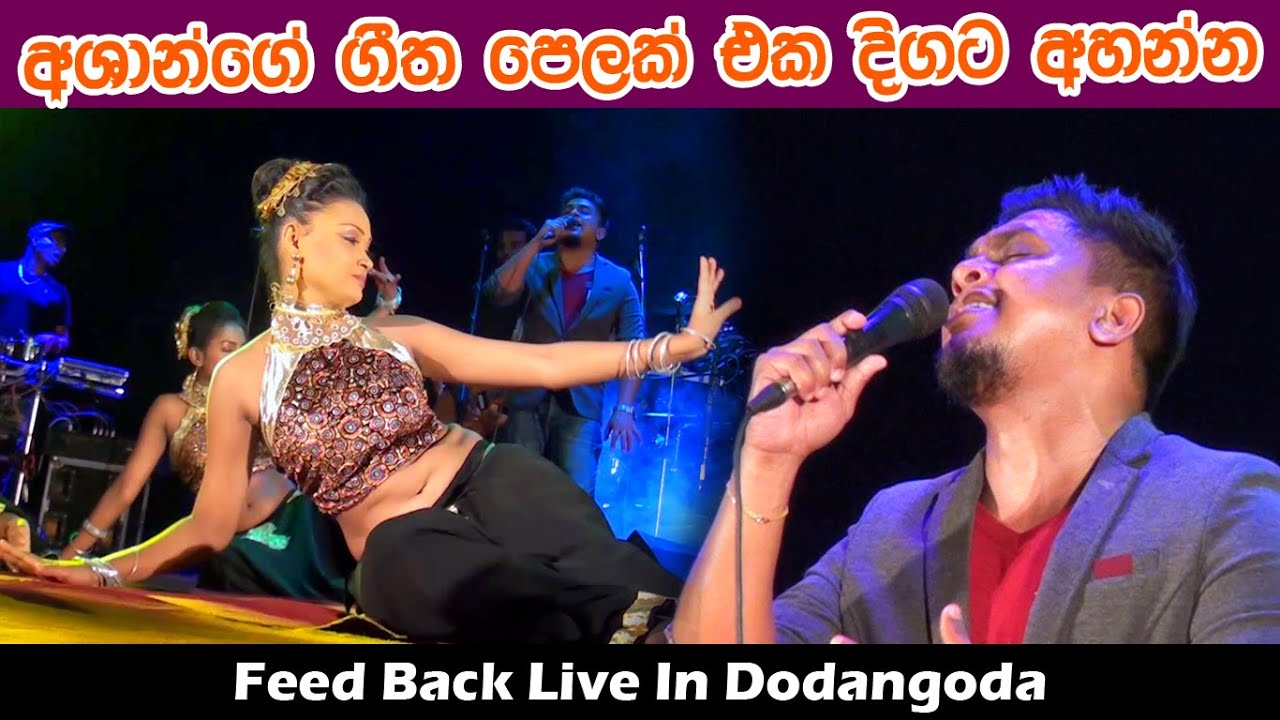 Ashan Pranandu with Dodangoda | Best Sinhala Songs | SAMPATH LIVE VIDEOS