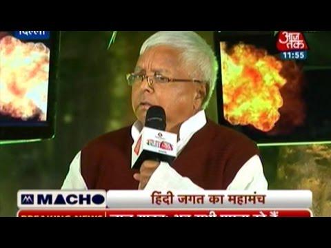 Agenda Aaj Tak: Lalu Prasad, Sharad Yadav, Sitaram Yechury on religious conversion