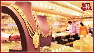 Repeat youtube video Khabare Superfast: No Change In Gold Seizure Norms In Proposed I-T Law Amendments