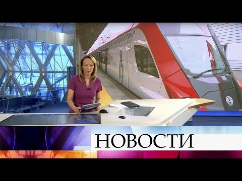 Выпуск новостей в 12:00 от 21.11.2019