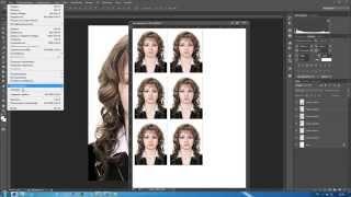 фото на документы Photoshop