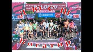 Велоспорт. Чемпионат Украины 2015.  Гонка в гору. Ветераны и аматоры.