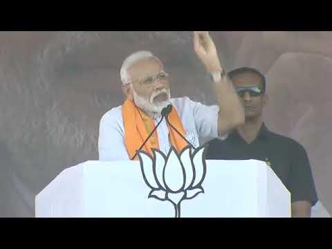 PM Shri Narendra Modi addresses Public Meeting in Bagalkot, Karnataka : 18.04.2019