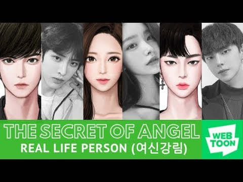 (Non Celebrity) The Secret Of Angel 여신강림 (True Beauty) REAL LIFE PERSON?