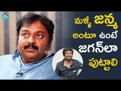 VV Vinayak About Puri Jagannadh || #KhaidiNo150 || Dialogue With Prema