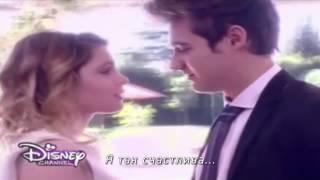 Свадьба Леона и Виолетты (на русском)