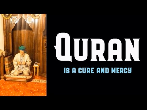 Quran: A Cure and Mercy [ENGLISH VERSION]