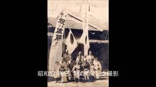 私が生まれる2.3年まえの写真です。 時は昭和15~17年ころ、出征する父...