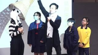 Publication Date: 2017-05-29 | Video Title: 竹好文化工作坊 - 保良局陳南昌夫人小學