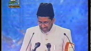 Urdu Speech: Root of every goodness is righteousness (taqwa) at Jalsa Salana Germany 1996