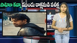 Music Director Gibran Music Test Before Saaho Movie Prabhas Bellamkonda Sai Srinivas
