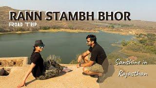 Episode 2 | Rann Stambh Bhor | Ranthambore National Park | A Rajasthan Road Trip 2021 | Sanshine