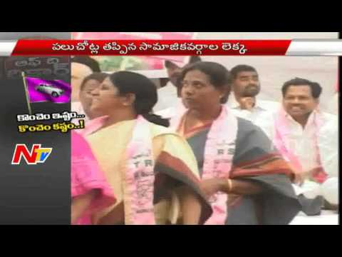TRS MLAs unhappy on Market Committee Posts | Off The Record | NTV