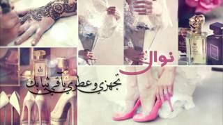 دعوة زفاف نوآل & محمد 19\8\1435