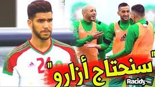 أول ظهور للمنتخب المغربي بسويسرا.. + تحليل إيران والبرتغال بعد مباراتهما الودية Azarou