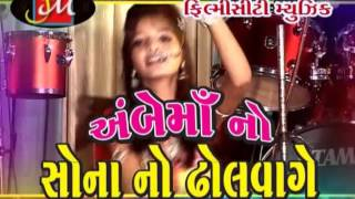 Download Hindi Video Songs - Ambe Maa Mojma Bole - New Gujarati Garba 2016 - Chirag Raval - Live VIDEO - Ambe Maa Na Garba