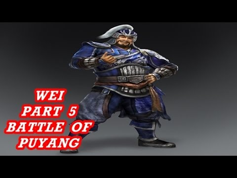 DYNASTY WARRIORS 8: BATTLE OF PUYANG